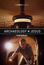 Archaeology + Jesus