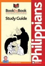 Book By Book: Philippians - GUIDE