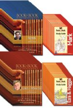 Book By Book - Set of 25