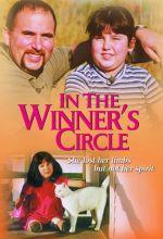 In the Winner's Circle - .MP4 Digital Download