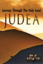 Journey Through The Holy Land - Judea