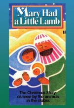 Mary Had A Little Lamb - .MP4 Digital Download