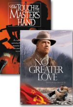 No Greater Love / Touch Of Master's Hand - Set Of Two