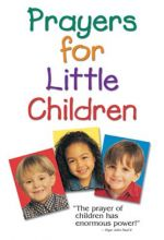 Prayers For Little Children - .MP4 Digital Download