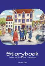 Storybook: Series 2 - .MP4 Digital Download