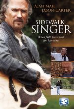 Sidewalk Singer - .MP4 Digital Download