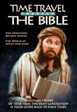 Time Travel Through The Bible