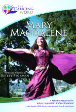 The Dancing Word - Mary Magdalene - .MP4 Digital Download