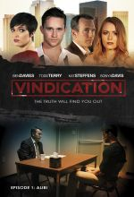 Vindication - . MP4 Digital Download