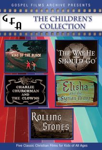 Gospel Films Archive Series - Children's Collection