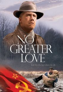 No Greater Love - .MP4 Digital Download