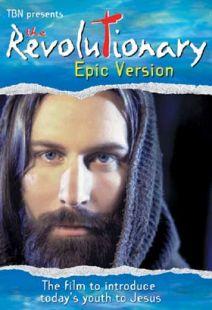 Revolutionary: Epic Version - .MP4 Digital Download