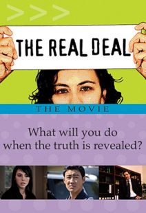 Real Deal: The Movie
