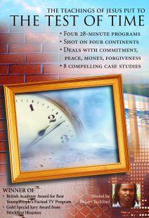 Test of Time - .MP4 Digital Download