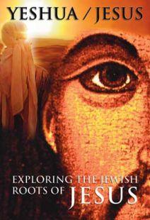 Yeshua / Jesus - .MP4 Digital Download
