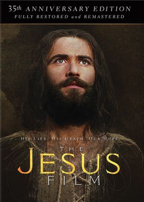 Jesus Film -35th Anniversary Edition