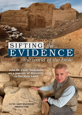 Sifting the Evidence